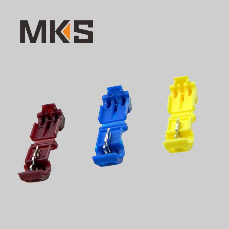 MKS Array image127